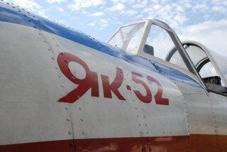 Як-52 3